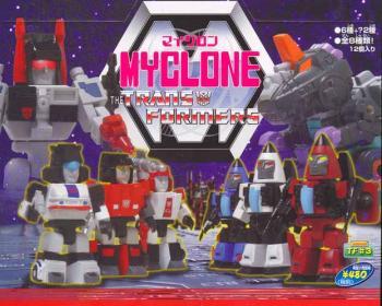 MyClone transformers part 03 Random figure