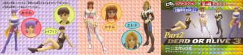 Dead or alive 3 version 2.0 Capsule toys