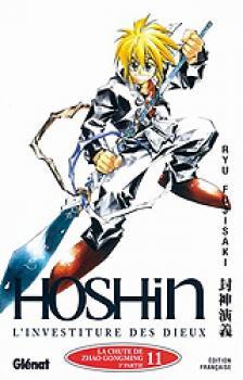 Hoshin tome 11