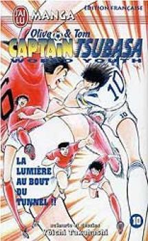 Captain Tsubasa World tour tome 10
