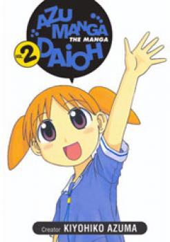Azumanga daioh vol 02 TP