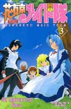 Hanaukyo maid team vol 03 GN