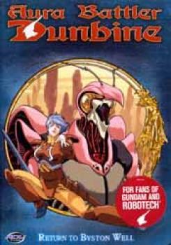 Aura battler Dunbine vol 05 Return to Byson well DVD
