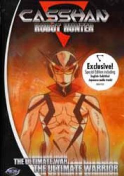 Casshan robot hunter vol 2 DVD