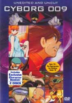 Cyborg 009 vol 1 DVD Uncut (8 episodes)