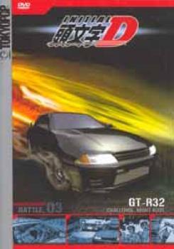 Initial D vol 03 DVD