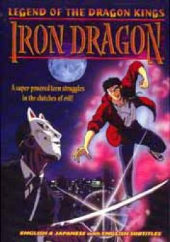Legend of the dragon kings Iron dragons DVD