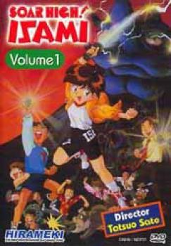 Soar high Isamu vol 1 DVD
