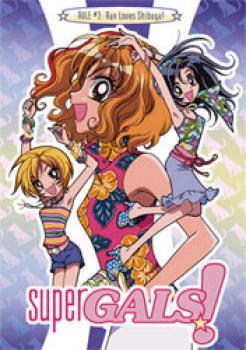 Super gals vol 03 Ran loves Shibuya DVD