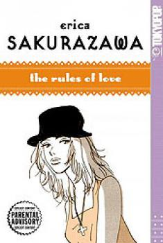 Erica Sakurazawas The rules of love GN