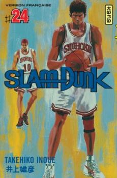 Slam Dunk tome 24