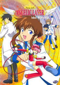 Angelic layer vol 03 Idol worship DVD