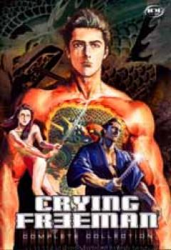 Crying freeman Complete collection DVD