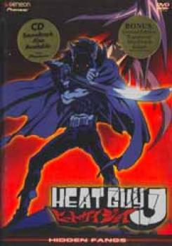 Heat guy J vol 4 Hidden fangs DVD