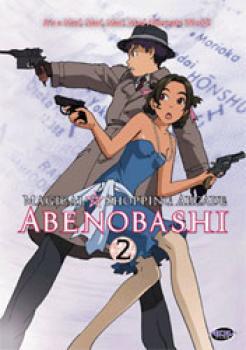 Magical shopping arcade Abenobashi vol 2 DVD