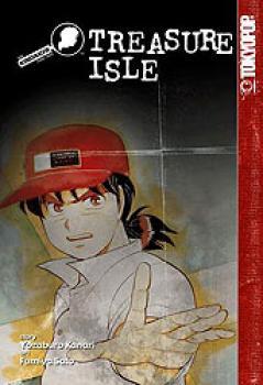 The Kindaichi Case files vol 05 Treasure island GN