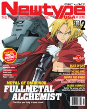 Newtype English version magazine vol 2: 14 FEB 2004