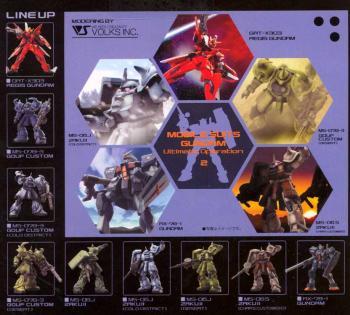Gundam Ultimate operation 2 Random figure