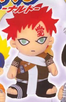 Naruto doll D