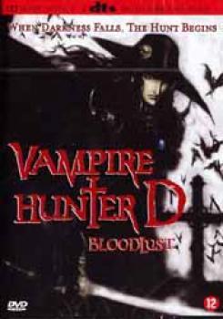 Vampire Hunter D Bloodlust DVD PAL
