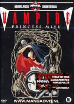 Vampire princess Miyu vol 1 DVD PAL
