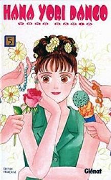 Hana yori dango tome 05