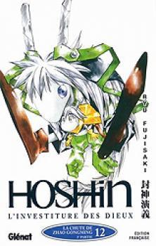 Hoshin tome 12