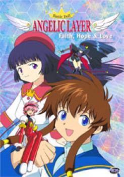 Angelic layer vol 04 Faith, hope & love DVD