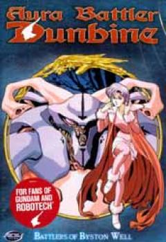 Aura battler Dunbine vol 06 DVD