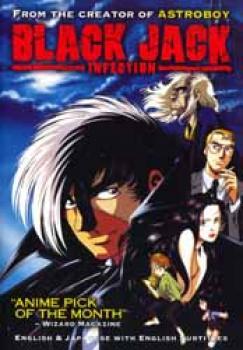 Black Jack OVA vol 01 Infection DVD