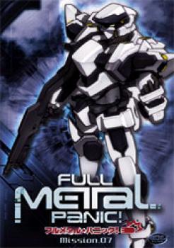 Full metal panic vol 7 DVD