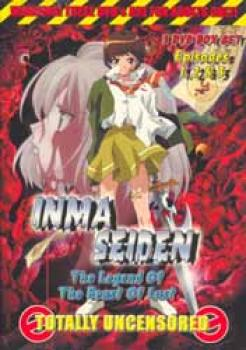 Inma seiden Legend of the breast of lust boxset DVD