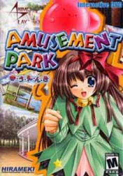 Amusement park interactive DVD game