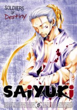 Saiyuki vol 08 Soldiers of destiny DVD