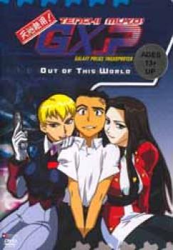 Tenchi Muyo GXP vol 01 DVD