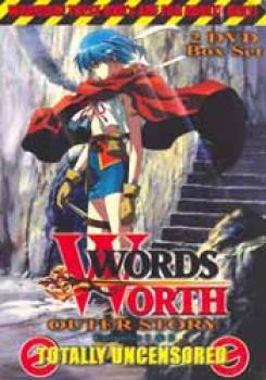 Wordsworth 2 boxset DVD
