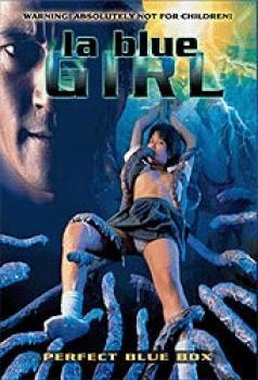 La blue girl Live action DVD boxset