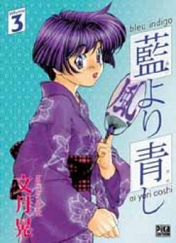 Ai yori aoshi (Blue indigo) tome 03