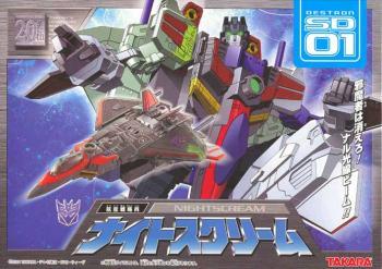 Super Link Transformer SD-01 Night Scream