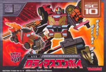Super Link Transformer SC-10 Rodimus Prime