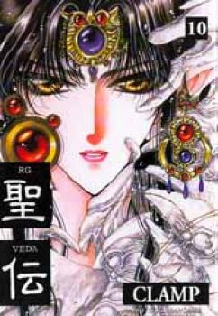 RG Veda tome 10 Nouvelle edition