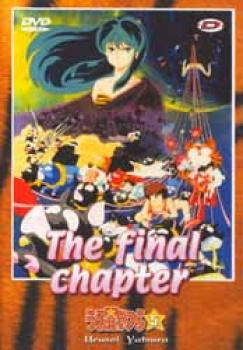 Lum Movie 05 The final chapter DVD PAL