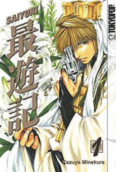 Saiyuki vol 01 GN