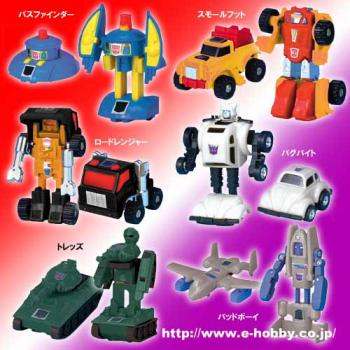 Transformers re-issue Minibot E-hobby Special repaint version