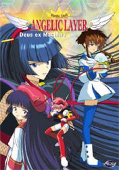 Angelic layer vol 05 Deus ex machina DVD