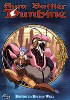 Aura battler Dunbine Complete 6 disc DVD box set