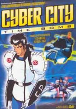 Cyber city OVA vol 01 Timb bomb DVD