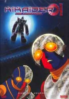 Kikaider 01 vol 01 DVD