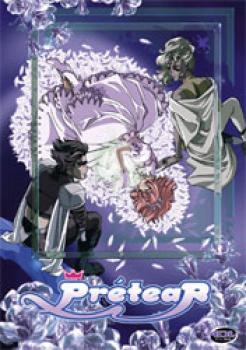 Pretear vol 4 DVD