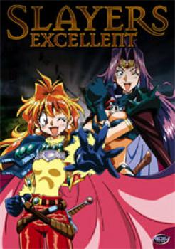Slayers Excellent DVD